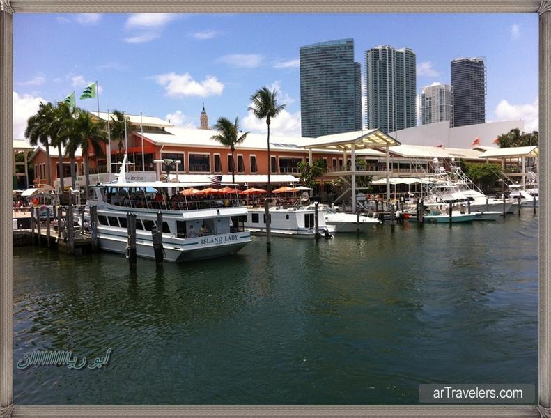 82a37f072f9b4 تقرير رحلتي لأمريكا في يونيو 2012 م ( إلى فلوريدا ) . - العرب المسافرون