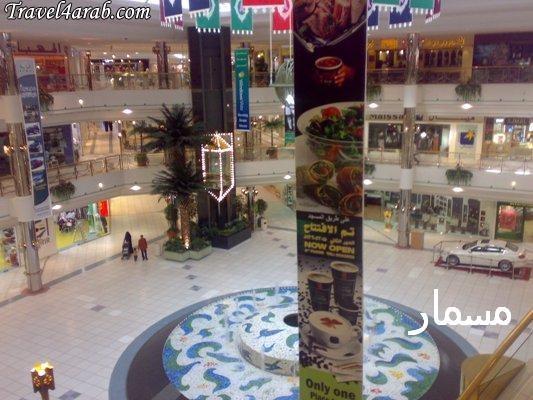 مجمع الراشد مول _ مدينة الخبر (بالصور) - العرب المسافرون