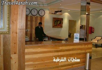 أفتتاح فندق عرش بلقيس في مدينة الدمام العرب المسافرون