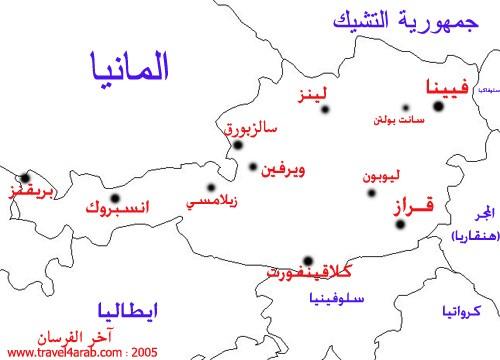 مدينة بريــقــنز Bregenz النمساوية المدينة المطلة على اربع دول العرب المسافرون