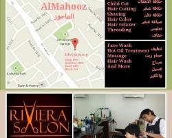 صالون ريفيرا الرجالي بمنطقة الماحوز / المنامة