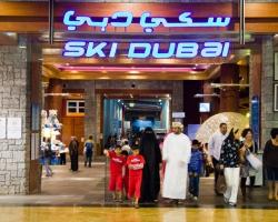صورة بوابة دخول سكي دبي
