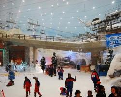 صور منتجع التزلج سكي دبي