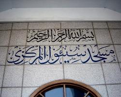 معلومات للمسلمين بكوريا الجنوبية