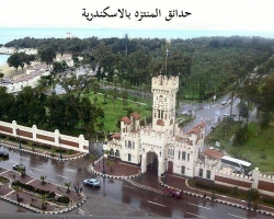 قصر وحدائق المنتزة فى الاسكندرية