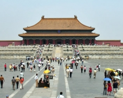 المدينة المحرمة فى الصين