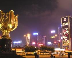 ساحة بوهينيا الذهبية هونج كونج
