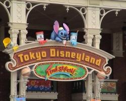 منتجع طوكيو ديزنى لاند فى اليابان
