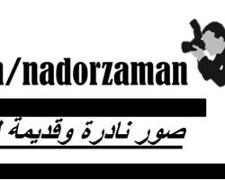 fb.com/nadorzaman