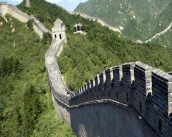 مغامرة الى الهند ، الفلبين ، اليابان و الصين ؟