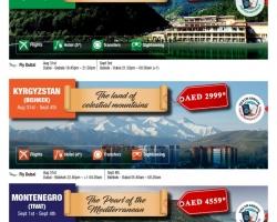 عرض العيد - رحلات سياحية لكل المقيمين في الامارات