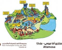 Afamosa3