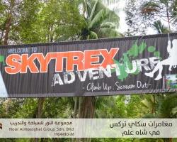 Sky Trex Shah Alam7