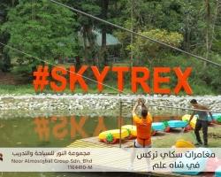 Sky Trex Shah Alam2