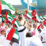محمد الاماراتى