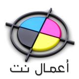 syrianpro