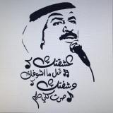 ابوعبدالعزيز