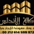 وكالة الأندلس مراكش