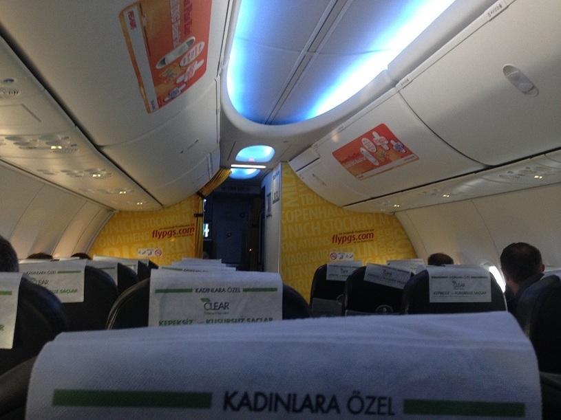 طيران بيجاسوس شبكة ومنتديات زاد المسافر