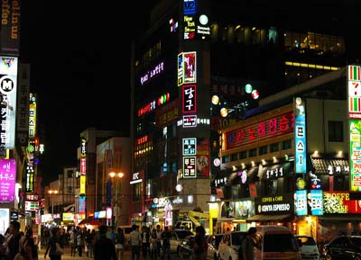 السياحة في جونجو