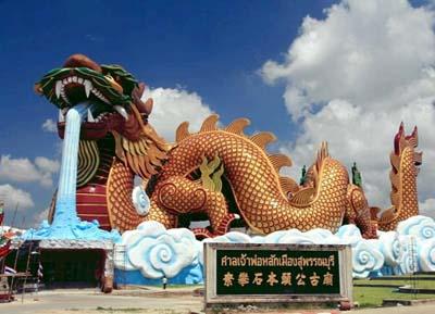 السياحة في سوفان بوري