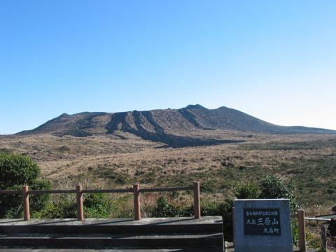 جبل ميهارا