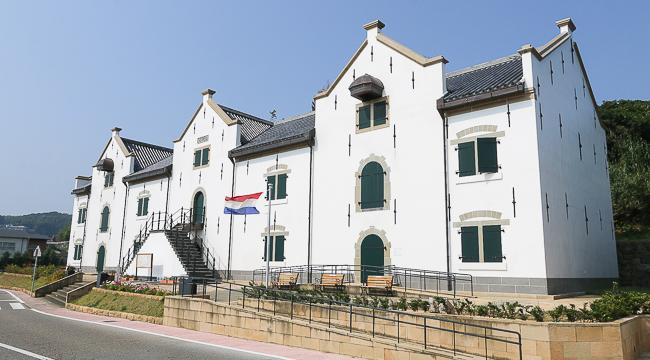 بيت هيرادو الهولندي للتجارة