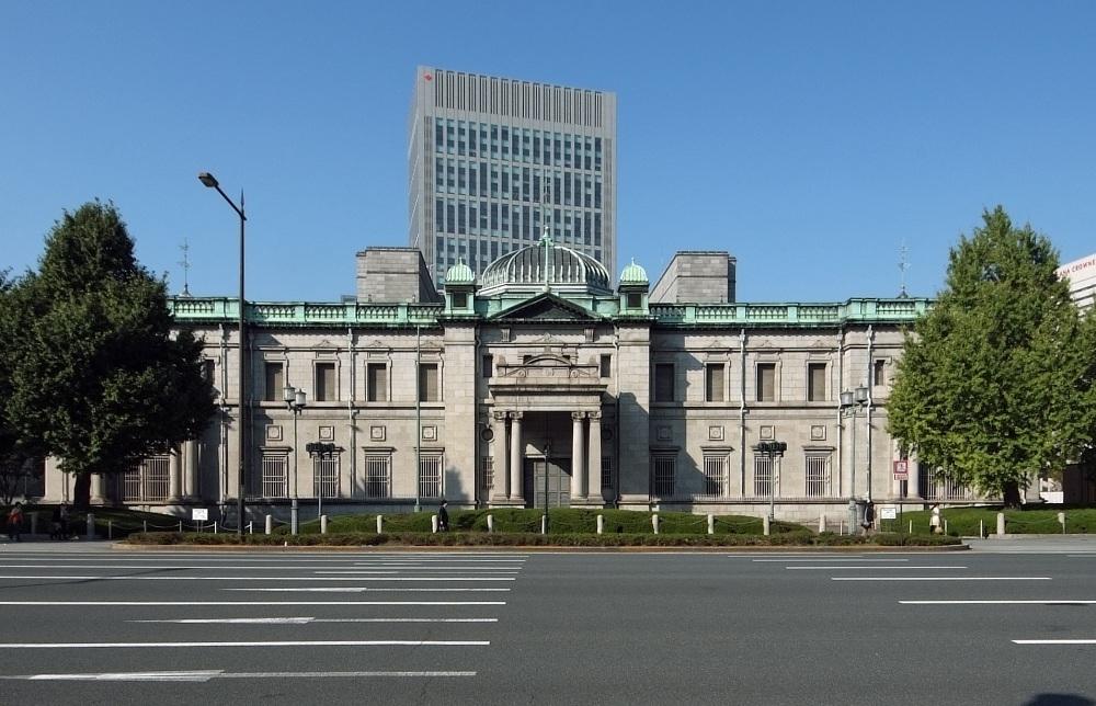 بنك اليابان