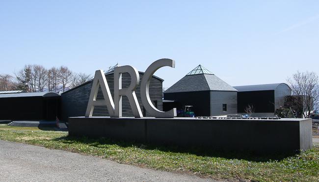 متحف هارة ARC