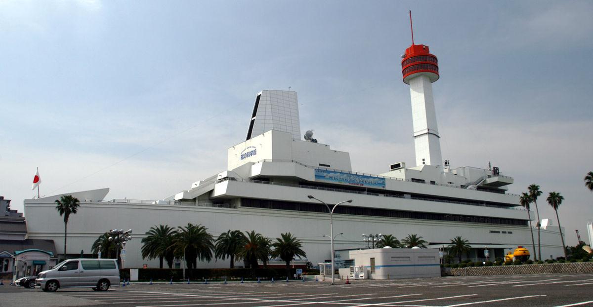 متحف العلوم البحرية