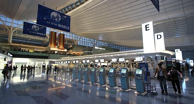 مطار هانيدا