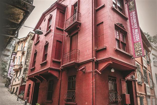 نتيجة بحث الصور عن متحف البراءة اسطنبول