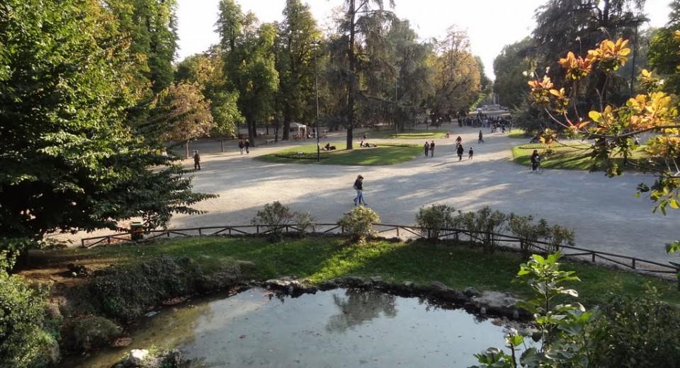 الحديقة العامة