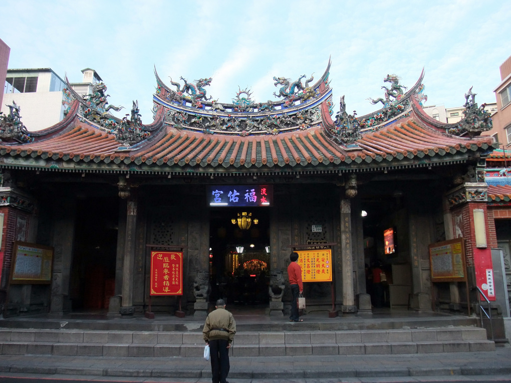 معبد فويو