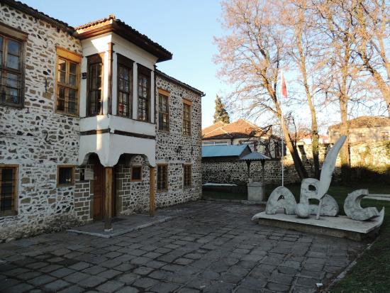 المتحف الوطنى للتعليم