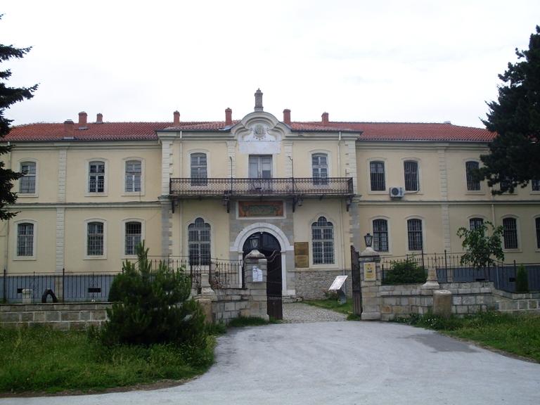 متحف بيتولا