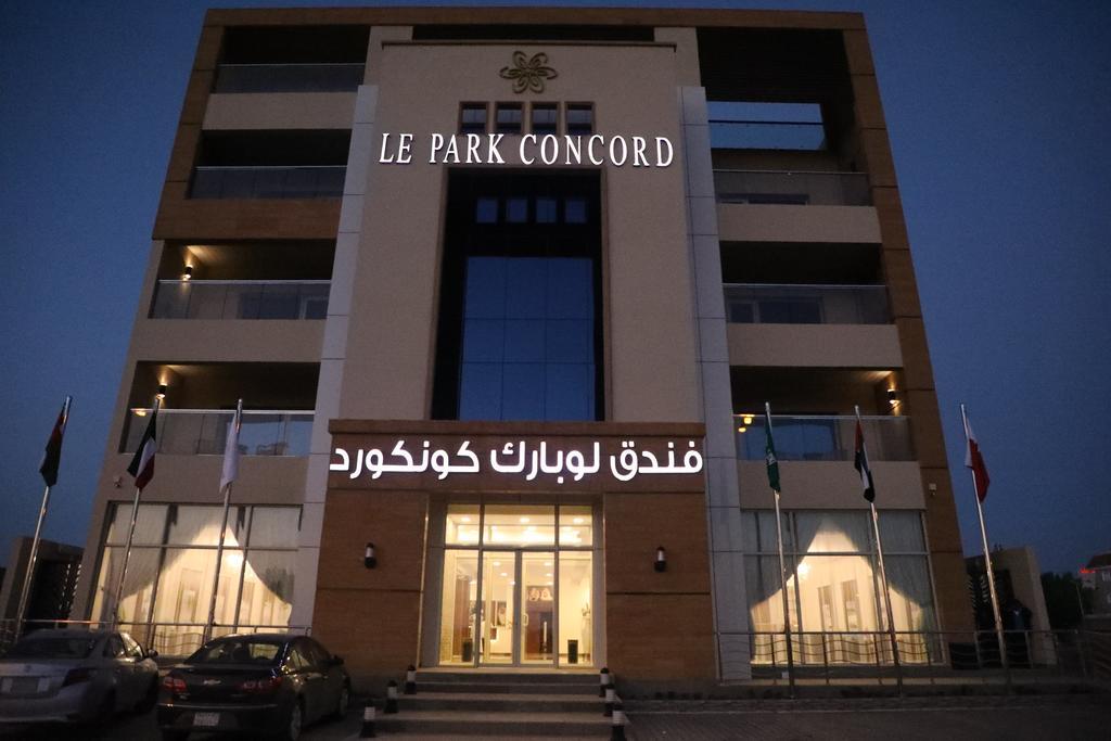 فندق لو بارك كونكورد