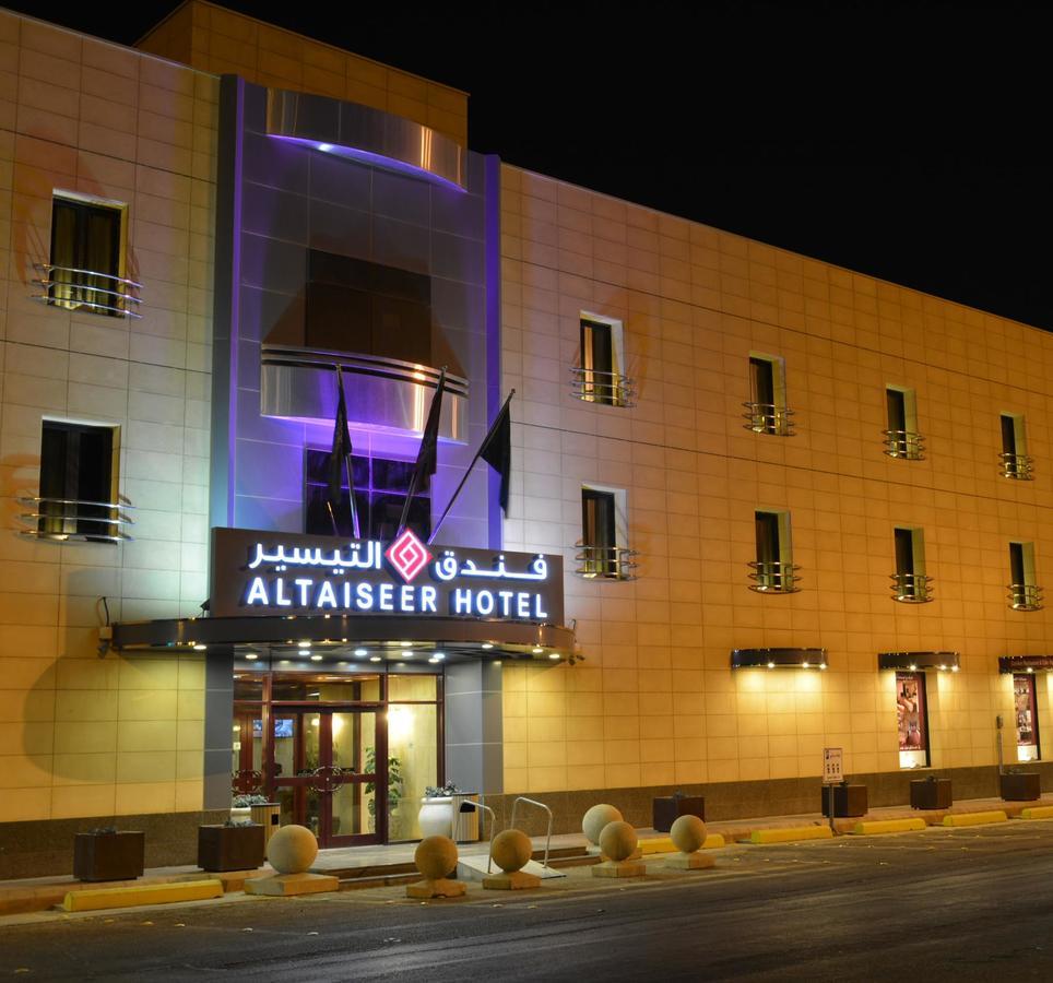 فندق التيسير