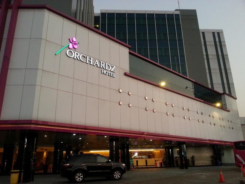 فندق أوركاردز باندارا بانتن اندونيسيا المسافرون العرب