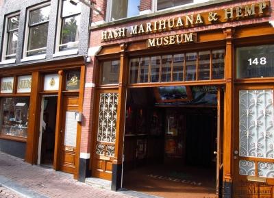 متحف القنب