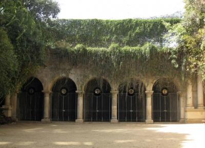 حدائق التيميرا