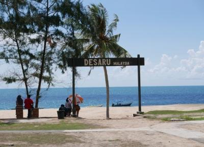 شاطئ ومنتجع ديسارو