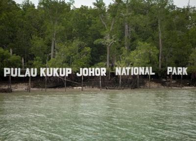 حديقة جزيرة كوكوب جوهور الوطنية