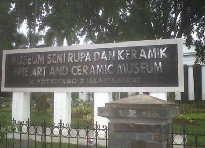 متحف السيراميك والفنون الجميلة