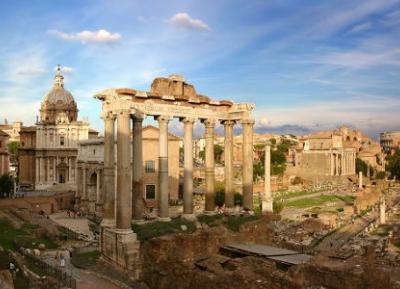 المنتدى الرومانى