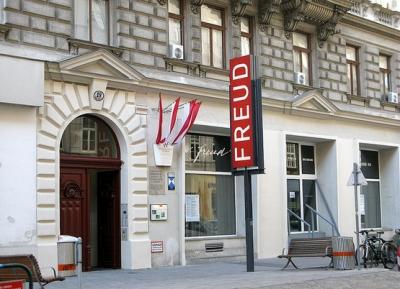 متحف سيجموند فرويد