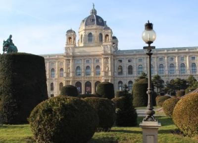 متحف التاريخ الطبيعى