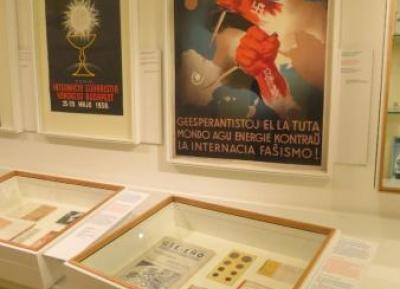 متحف لغة الاسبرانتو