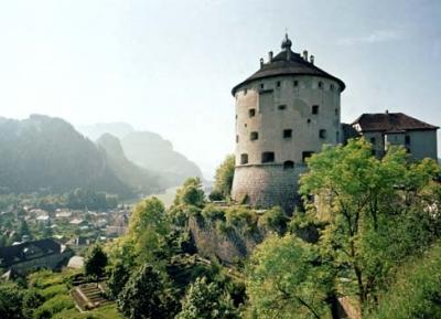 قلعة كوفستين