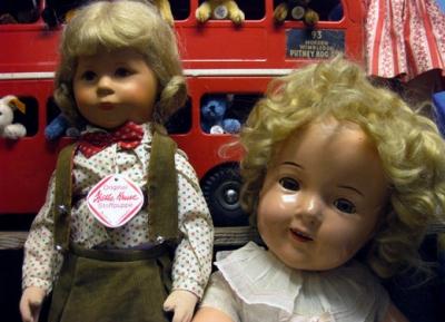 متحف لعب الاطفال بيغاسوس